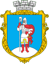 Kaniv-coat-of-arms