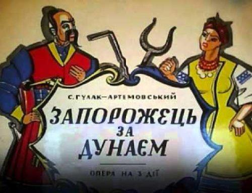 Semen Hulak-Artemovsky, a famous Ukrainian composer and singer