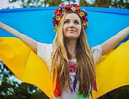 Youth Day in Ukraine