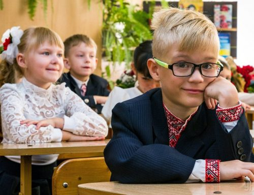 Education in Ukraine