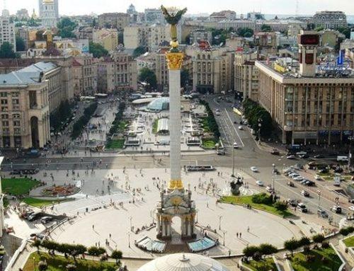 Kyiv Maidan Nezalezhnosti (Independence Square)
