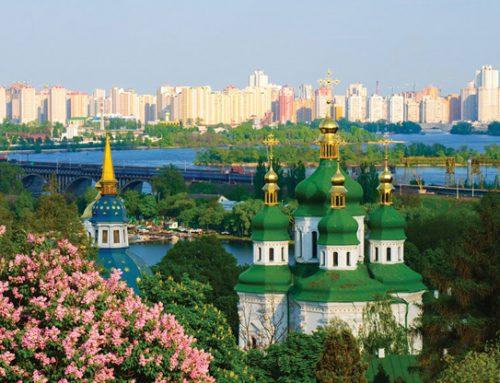 Kyiv Ukraine Capital City